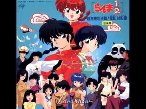 Los mejores animés de rumiko takahashi   YouTube