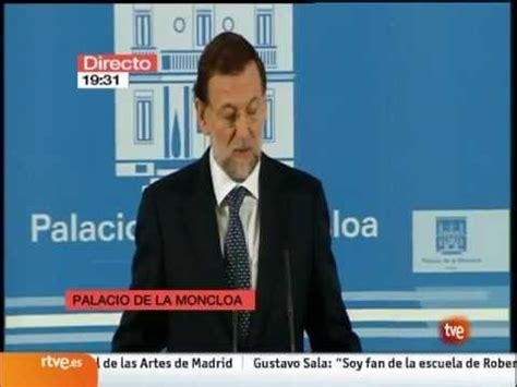 Los ministros del Gobierno de Rajoy   YouTube