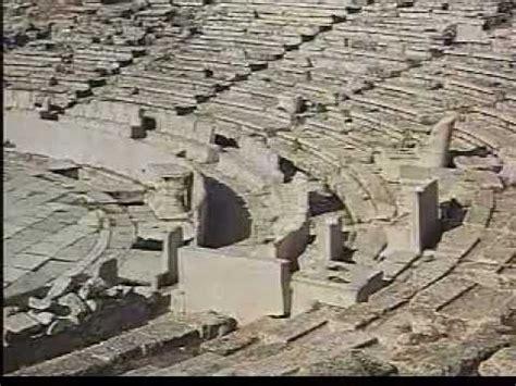 Los romanos, las leyes y el derecho   YouTube