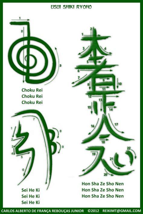 Los Símbolos | Aprende Reiki a distancia gratis. Curso de ...