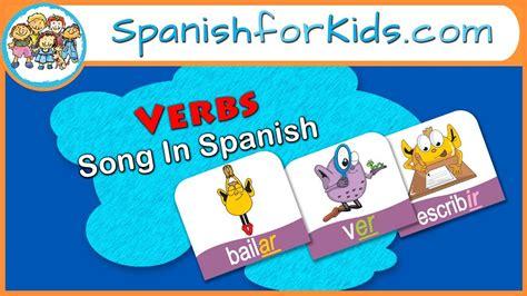 Los Verbos   Verbs in Spanish Song by Risas y Sonrisas ...