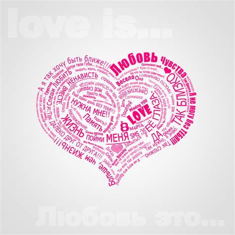 Love Words   Sweet Memories