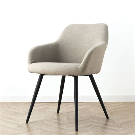 Low silla tapizada  con imágenes  | Sillas tapizadas ...