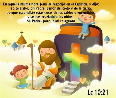 Lucas 10:21  con imágenes  | Canciones de niños, Niños ...