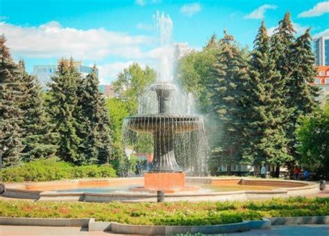 Lugares que podés disfrutar en Ekaterimburgo, sede del ...