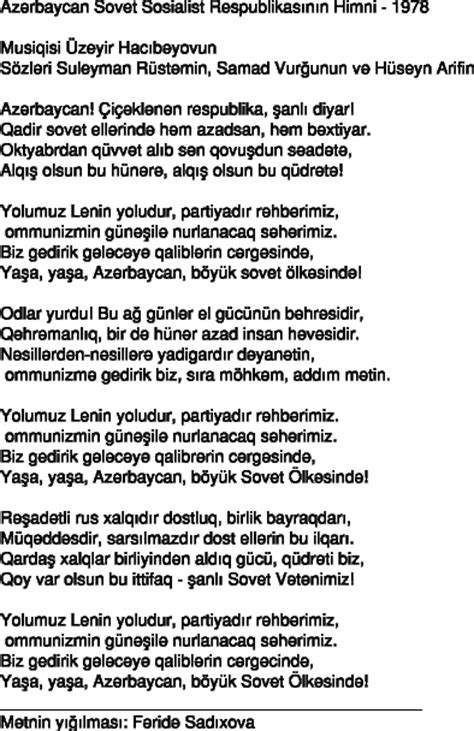 Lyrics: The Azerbaijan Soviet Socialist Republic Anthem