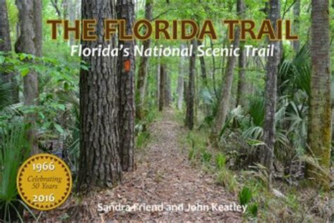 Madison Blue Spring State Park   Florida Hikes!