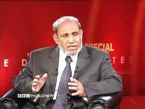 Mahmoud Al Zahar   The Doha Debates   Part 1   YouTube