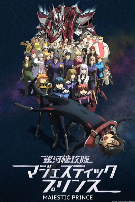Majestic Prince Full episodes streaming online for free ...