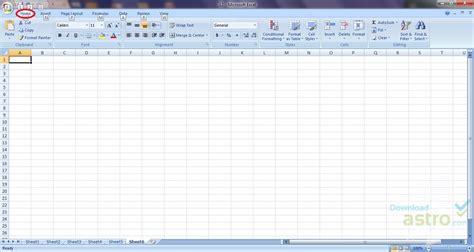 Majkrosoft Eksel   Microsoft Excel   najnovija verzija ...