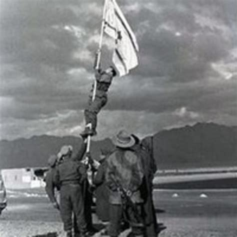 Major Events of the Arab Israeli Conflict timeline ...