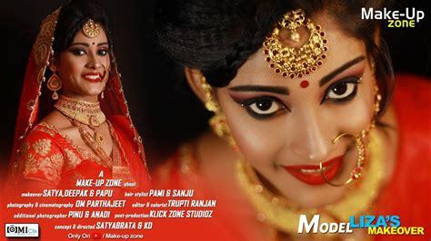 Make up Zone    Bridal Make up ll Actress    Liza Sahoo ...