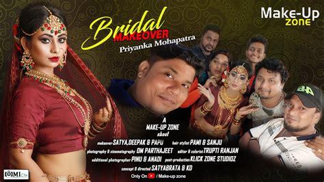 Makeup By Satyabrata Patara   Actress Priyanka Mohapatra ...