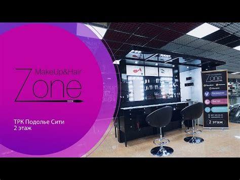 MakeUp&Hair Zone   YouTube