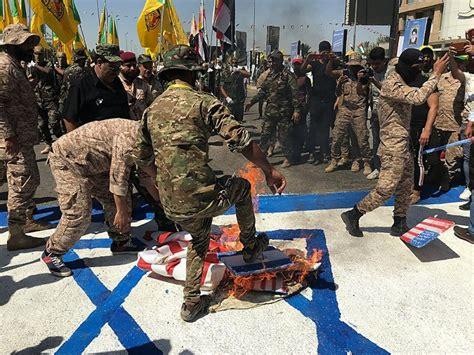 """Manifestaciones por el """"Día de Al Quds"""" en todo Medio ..."""