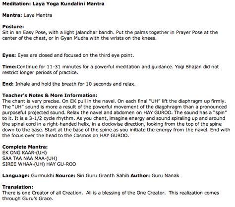 Mantra for Awakening Kundalini: Laya Mantra | Spirit ...