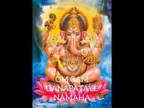 MANTRA Ganesha para remover los obstáculos   YouTube
