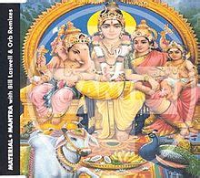 Mantra  Material song    Wikipedia