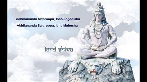 Mantra meditation Brahmananda Swarupa/ divine mantra ...