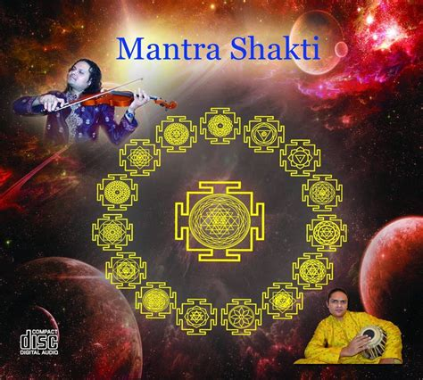 Mantra Shakti | Ethereal music, Mantras, Musical composition
