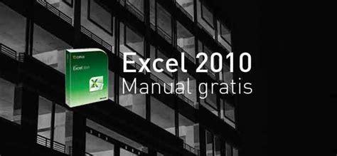 Manual Excel 2010 gratis para descargar en pdf