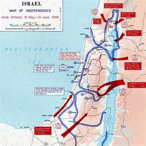 Map of the First Arab Israeli War 1948