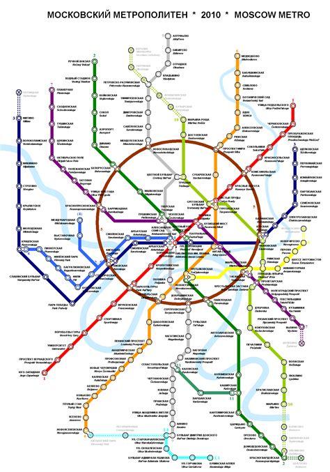 Mapa del metro de Moscu, Rusia