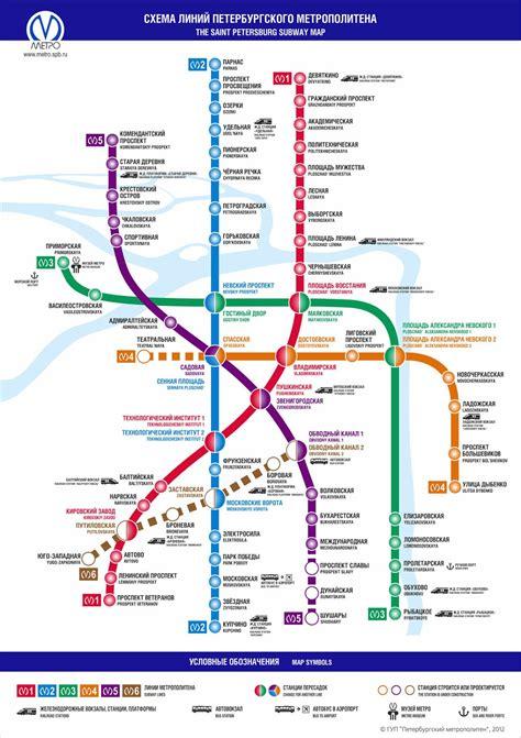 Mapa del metro de San Petersburgo   Conmimochilacuestas