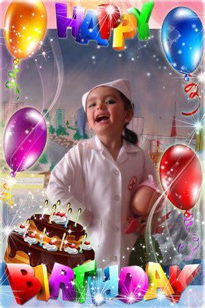 Marcos para fotos infantiles gratis « Fotomontajes Divertidos