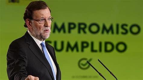 Mariano Rajoy hace balace de la legislatura