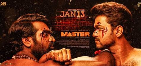 Master Review   Master Tamil Movie Review by Sreejith ...