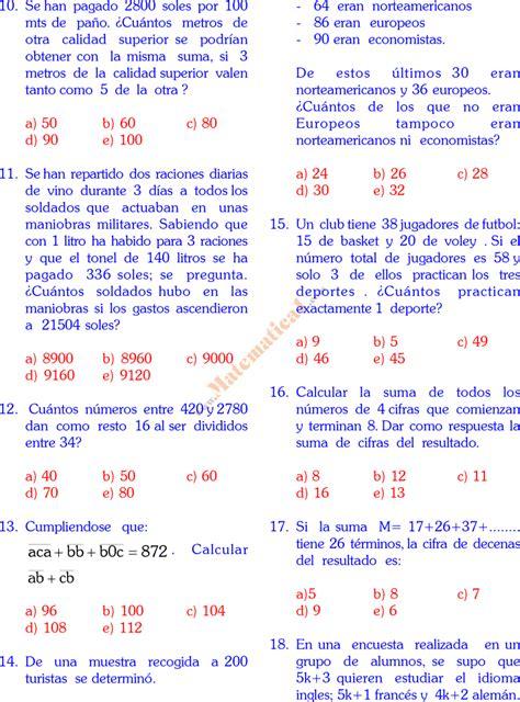 MATEMATICAS 5 PRIMARIA EJERCICIOS RESUELTOS DE OLIMPIADAS
