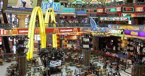 Mayaguez Mall   Puerto Rico
