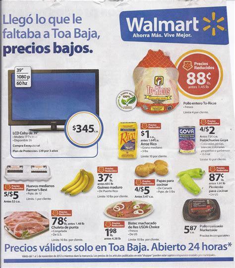 ¡Me Encanta Ahorrar!: Shopper de Walmart Toa Baja del 1 al ...
