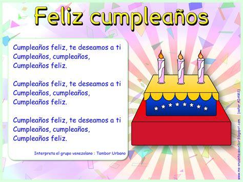 Me encanta escribir en español: Canción: ¡Feliz Cumpleaños!