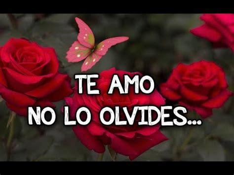 ME GUSTAS MUCHO!! Frases de Amor para Enamorar    YouTube
