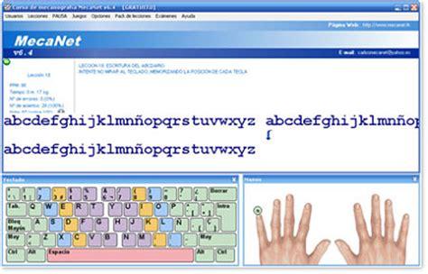 MecaNet, programa para aprender mecanografía