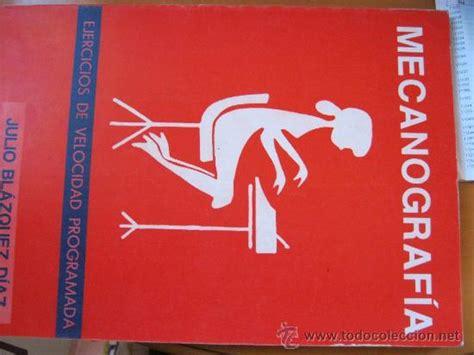 mecanografía: ejercicios de velocidad programad   Comprar ...