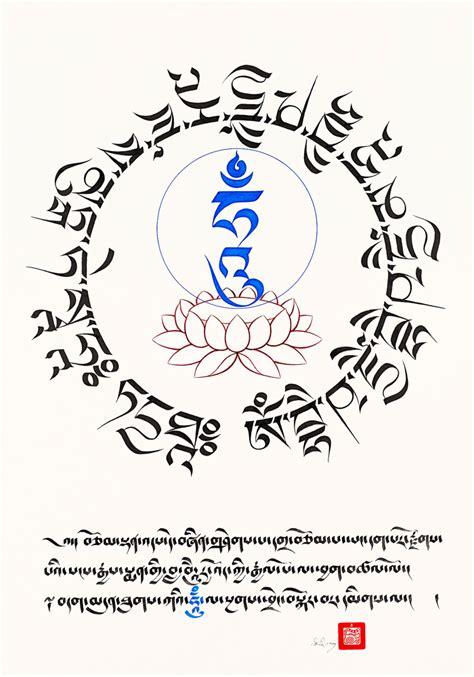 Medicine Buddha Mantra Garland   art print | Tashi Mannox ...