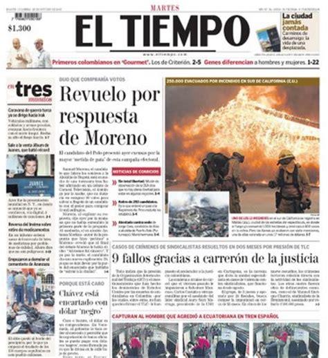 Medios Publicitarios | PUBLICIDAD