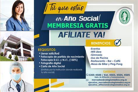 MEMBRESIA GRATIS MÉDICOS AÑO SOCIAL   Colegio Médico de El ...