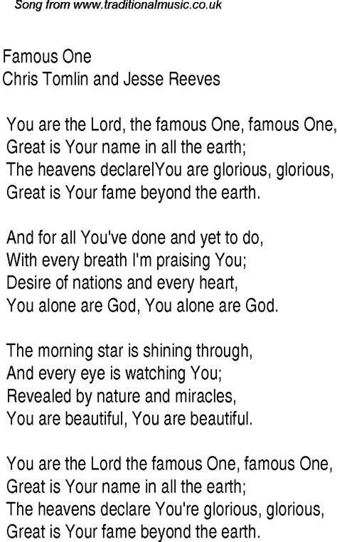 Memorable Song Lyrics Quotes. QuotesGram