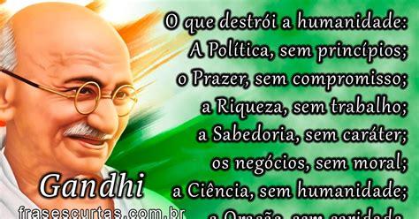 Mensagens de Gandhi   Frases Curtas