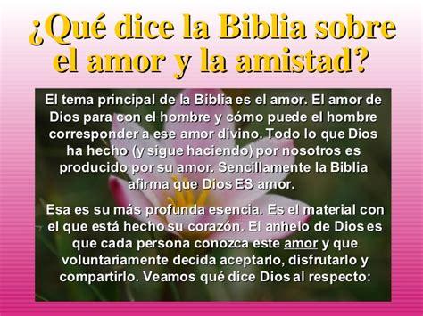 Mensaje biblico de amistad   Imagui