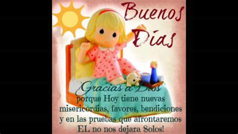 Mensaje de Buenos días para comenzar el día feliz inicio ...