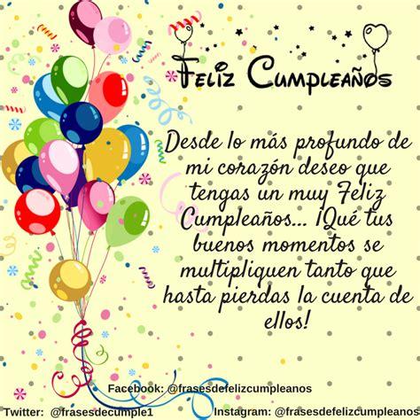 Mensaje de Feliz Cumpleaños | Mensaje de feliz cumpleaños ...