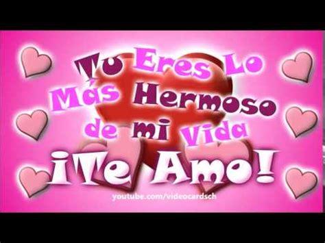 Mensajes Amor ️  ANIMADAS  Mensajes Te Amo, Tarjetas ...