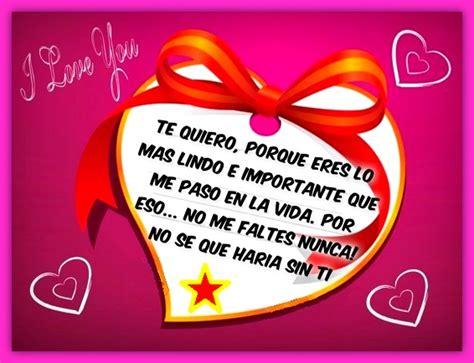 Mensajes Bonitos De Amor Para Mi Novio Que Esta Lejos