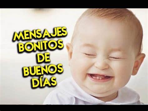 Mensajes bonitos de Buenos Días   Etiquetate.net   YouTube