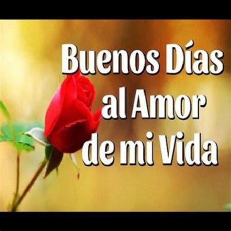 Mensajes Buenos dias Amor for Android   APK Download